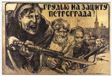 PetrogradPoster