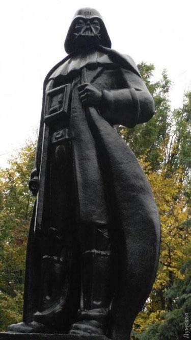 LeninVader