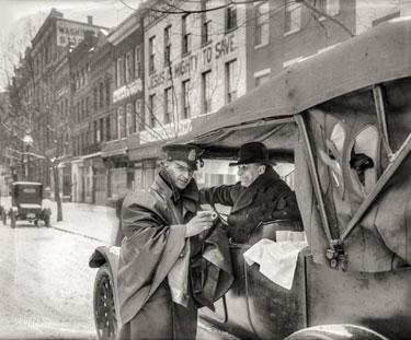 1919copwcoffee