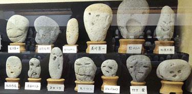 japaneserockfaces